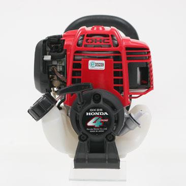 Honda UMS425 GX25 Engine